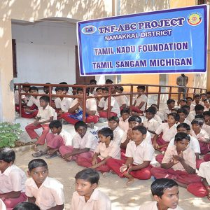 TNF-ABC-Project-Namakkal-District.jpg